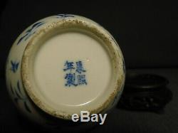 A good Chinese porcelain 19th. C. U/g blue Double-Gourd Vase, 17cms. High. Vgc