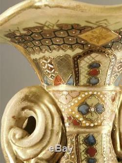 Antique Satsuma Figural Floral Palatial Size Floor Vase Signed 25 High