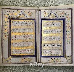 Antique highly illuminated Persian Qajar marriage certificate