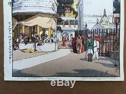High Gate in Ajmer by Hiroshi Yoshida ORIGINAL Woodblock Print