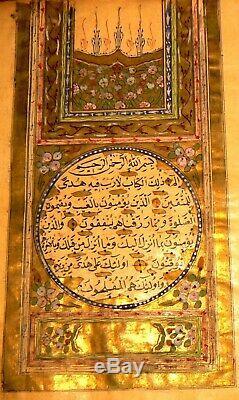 Highly Illuminated Large Arabic Manuscript Koran, Signed and Dated