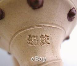 Signed Chinese Yellow YIXING Zisha Clay Gourd Teapot with High Relief Leaves (9)